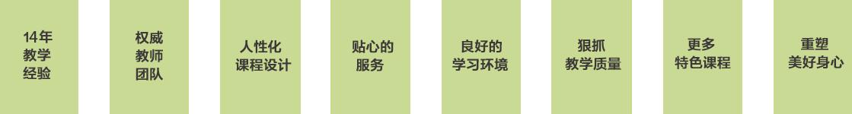 深圳亚协瑜伽的优势
